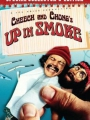 Up in Smoke 1978
