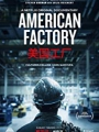 American Factory 2019