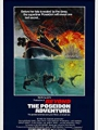 Beyond the Poseidon Adventure 1979