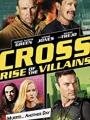Cross 3 2019
