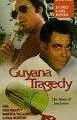 Guyana Tragedy: The Story of Jim Jones 1980