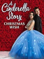 A Cinderella Story: Christmas Wish 2019