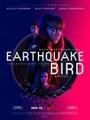 Earthquake Bird 2019