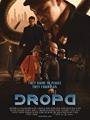 Dropa 2019
