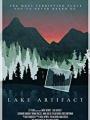 Lake Artifact 2019