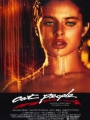 Cat People 1982
