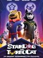 StarDog and TurboCat 2019
