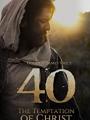 40: The Temptation of Christ 2020
