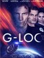 G-Loc 2020