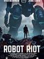 Robot Riot 1988