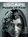 Escape: Puzzle of Fear 2020