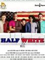 Make America White Again 2020