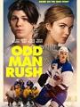 Odd Man Rush 2020