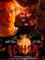 Schism 2020
