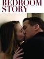 Bedroom Story 2020