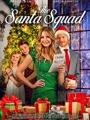 The Santa Squad 2020