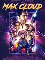 Max Cloud 2020