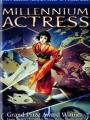 Millennium Actress 2001