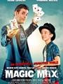 Magic Max 2020