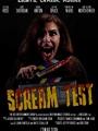 Scream Test 2020