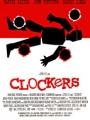 Clockers 1995