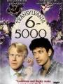 Transylvania 6-5000 1985