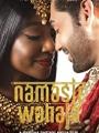 Namaste Wahala 2020
