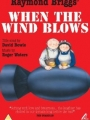 When the Wind Blows 1986