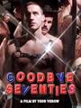 Goodbye Seventies 2020