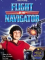 Flight of the Navigator 1986