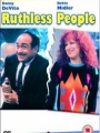 Ruthless People 1986
