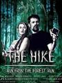 The Hike 2021