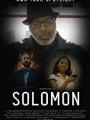 Solomon 2021
