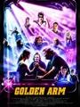 Golden Arm 2020