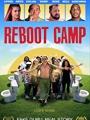 Reboot Camp 2020