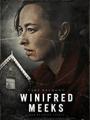 Winifred Meeks 2021