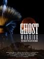Ghost Warrior 1988