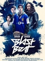 Blast Beat 2020