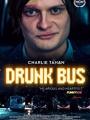Drunk Bus 2020