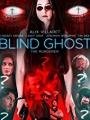 Blind Ghost 2021