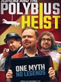 Ashens and the Polybius Heist 2021