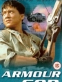 Operation Condor 2: The Armour of the Gods 1987