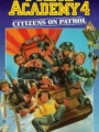 Police Academy 4: Citizens on Patrol 1987