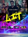 LIT the Movie 2020