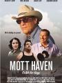 Mott Haven 2020