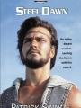 Steel Dawn 1987