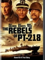 The Rebels of PT-218 2021