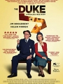 The Duke 2020