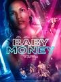 Baby Money 2021