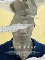 Paper Tiger 2020